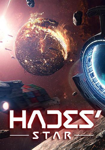 Hades 'Star Android