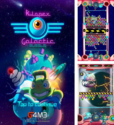 Candy rain - Free online games at Agame.com