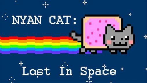 android用nyan cat lost in spaceを無料でダウンロード アンドロイド用