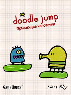 Download dodle jump.
