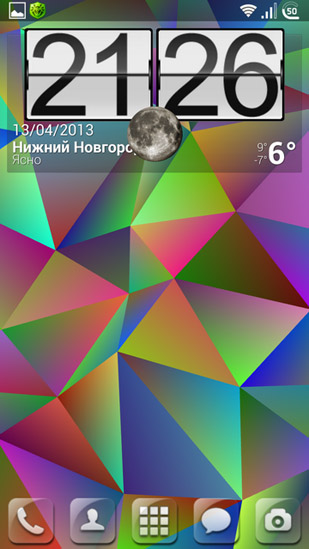 Nexus triangles live wallpaper for Android  Nexus triangles free