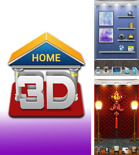 Besides Overlay Android program you can download 3D home for Android phone or tablet for free.