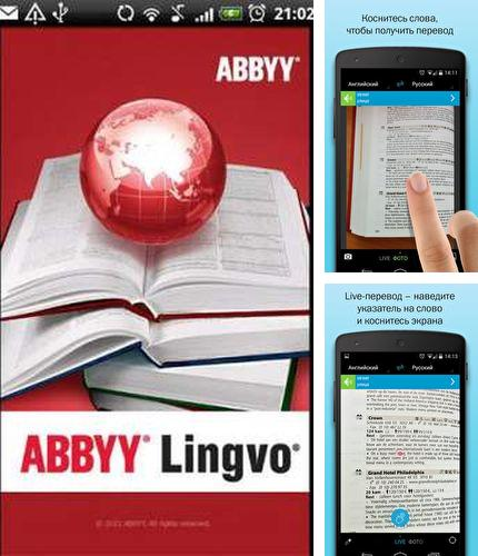 Además del programa CLONEit - Batch copy all data para Android, podrá descargar ABBYY Lingvo dictionaries para teléfono o tableta Android.