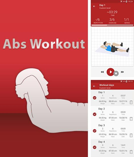 Besides Browsers DU Android program you can download Abs Workout for Android phone or tablet for free.