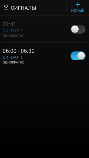 Screenshots of Alarm Clock program for Android phone or tablet.