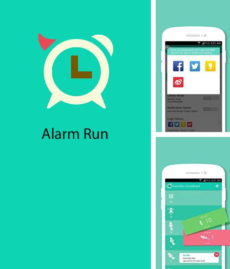 Besides Navbar weather - Local forecast on navigation bar Android program you can download Alarm Run for Android phone or tablet for free.