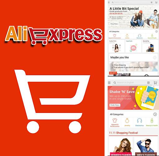 Besides Narisuyu Android program you can download AliExpress for Android phone or tablet for free.