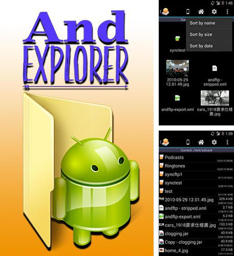 Download And explorer for Android phones and tablets.