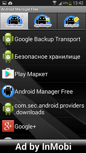 Download Android Manager for Android for free. Apps for phones and tablets.