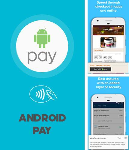 Besides USE Calculator Points Android program you can download Android pay for Android phone or tablet for free.