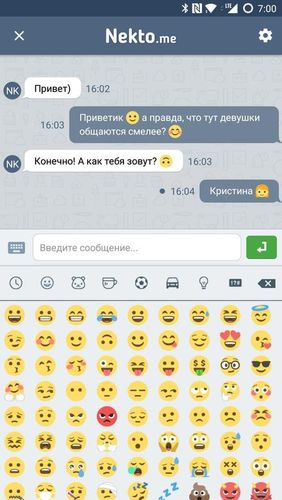 Скріншот програми Anonymous chat NektoMe на Андроїд телефон або планшет.