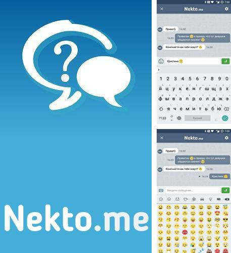 Download Anonymous chat NektoMe for Android phones and tablets.
