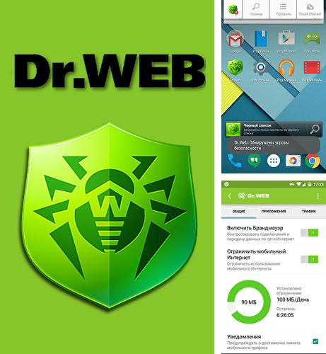 Besides VKontakte music and video Android program you can download Dr.Web for Android phone or tablet for free.