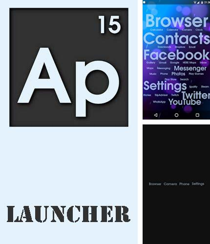 Besides DU speed booster Android program you can download Ap15 launcher for Android phone or tablet for free.
