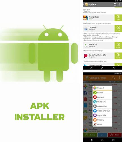 Besides My phone explorer Android program you can download APK installer for Android phone or tablet for free.