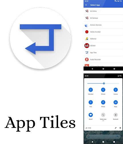 Download App Tiles for Android phones and tablets.