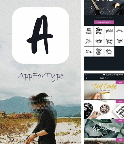 Download AppForType for Android phones and tablets.