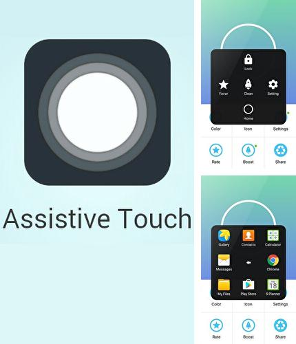 Descargar gratis Assistive touch for Android para Android. Apps para teléfonos y tabletas.