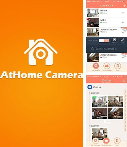 Besides Dropbox Android program you can download AtHome camera: Home security for Android phone or tablet for free.