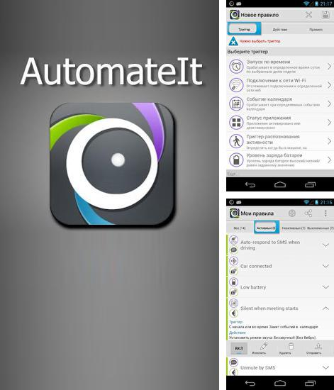 Download AutomateIt for Android phones and tablets.
