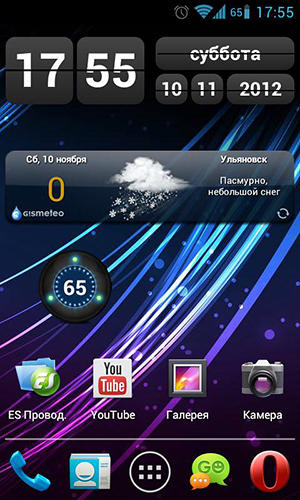 Battery widget app for Android, download programs for phones and tablets for free.