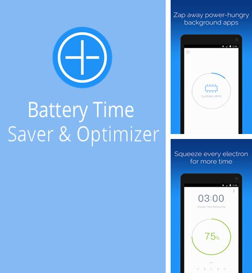 除了Mi: Launcher Android程序可以下载Battery Time Saver And Optimizer的Andr​​oid手机或平板电脑是免费的。