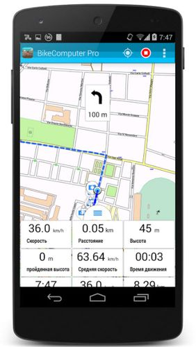 Download Bikecomputer pro for Android for free. Apps for phones and tablets.