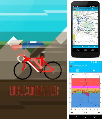 Download Bikecomputer pro for Android phones and tablets.