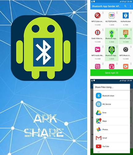 Besides Servers Ultimate Android program you can download Bluetooth app sender APK share for Android phone or tablet for free.