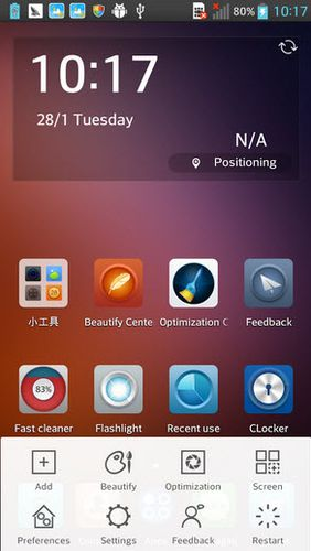 C Launcher: Themes, wallpapers, DIY, smart, clean