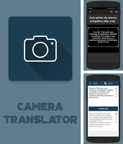 Besides Kate mobile VK Android program you can download Camera translator for Android phone or tablet for free.