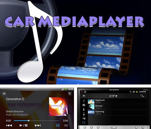 Besides Rotation control Android program you can download Car mediaplayer for Android phone or tablet for free.