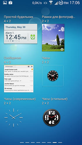 Screenshots of Ipad clock program for Android phone or tablet.