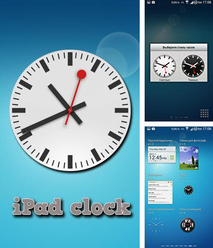 Download Ipad clock for Android phones and tablets.