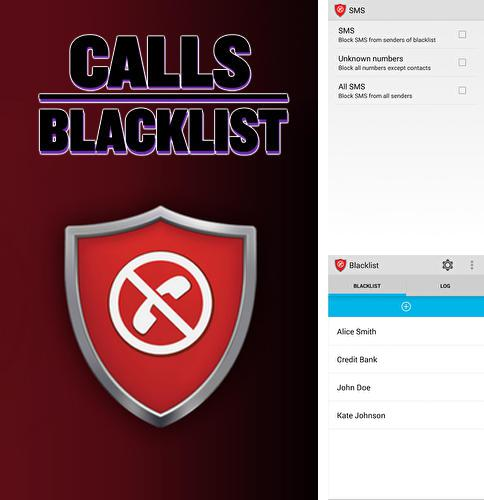 Download Calls blacklist for Android phones and tablets.