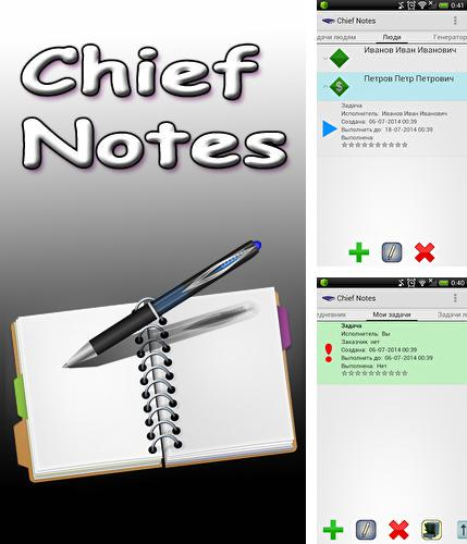 Download Chief notes for Android phones and tablets.