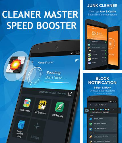 Descargar gratis Cleaner: Master speed booster para Android. Apps para teléfonos y tabletas.