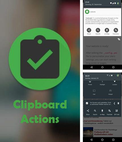 除了View Web Source Android程序可以下载Clipboard actions的Andr​​oid手机或平板电脑是免费的。