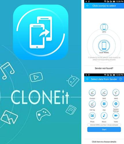 Besides Spool Android program you can download CLONEit - Batch copy all data for Android phone or tablet for free.