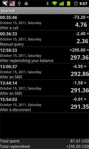 Screenshots of Clu balance program for Android phone or tablet.