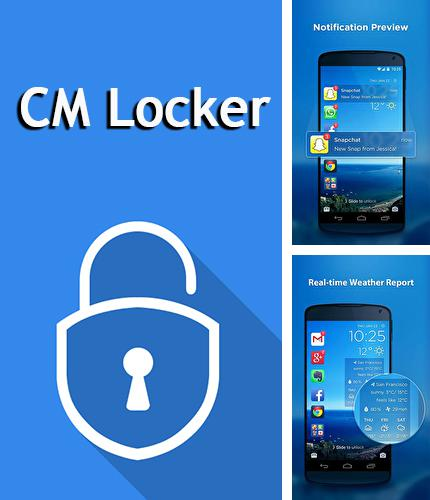 Besides Astro: File manager Android program you can download CM locker for Android phone or tablet for free.