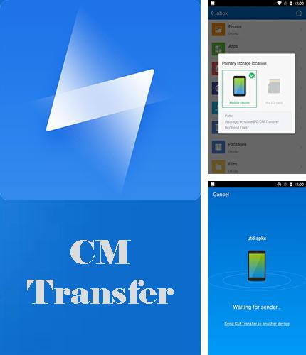 Neben dem Programm Assistive touch for Android für Android kann kostenlos CM Transfer - Share any files with friends nearby für Android-Smartphones oder Tablets heruntergeladen werden.