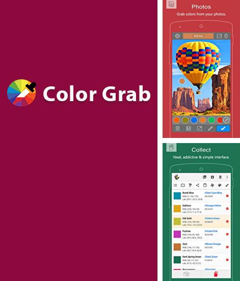 Besides S pro camera - Selfie, AI, portrait, AR sticker, gif Android program you can download Color Grab for Android phone or tablet for free.