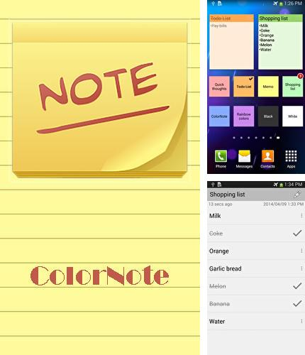 Besides DevCheck: Hardware and System info Android program you can download ColorNote: Notepad & notes for Android phone or tablet for free.