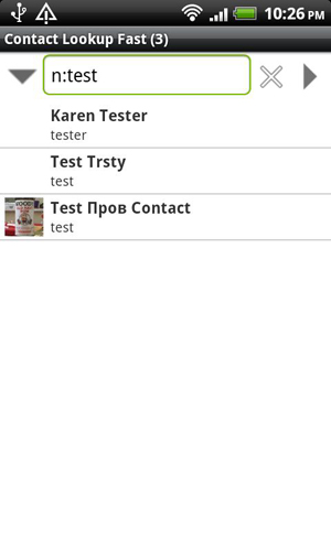 Screenshots of Contact lookup fast program for Android phone or tablet.
