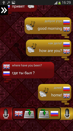 Screenshots of Conversation Translator program for Android phone or tablet.
