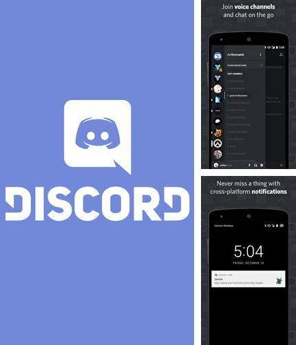 Outre le programme LokLok: Draw on a lock screen pour Android vous pouvez gratuitement télécharger Discord - Chat for gamers sur le portable ou la tablette Android.