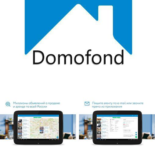 Besides Morning routine: Alarm clock Android program you can download Domofond for Android phone or tablet for free.