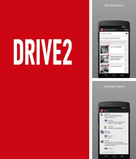 Besides VKontakte music and video Android program you can download DRIVE 2 for Android phone or tablet for free.