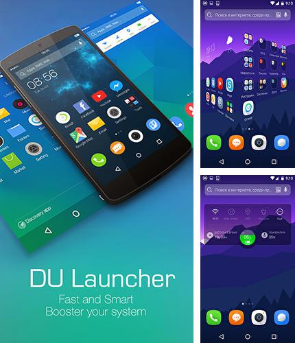 Besides Ice cream sandwich clock Android program you can download DU Launcher for Android phone or tablet for free.
